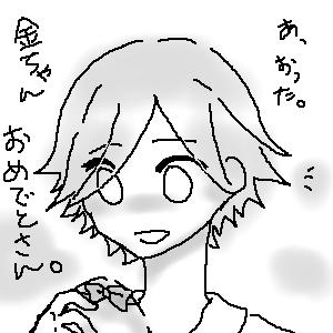 shiraisi.png