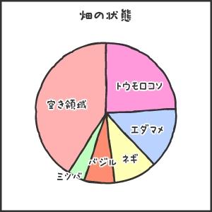 200751522841171.jpg