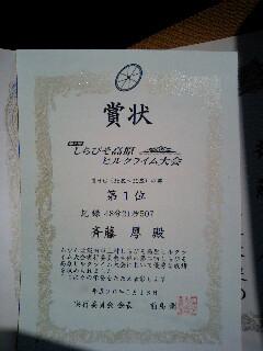 20080518161500