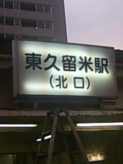090801_1710~01