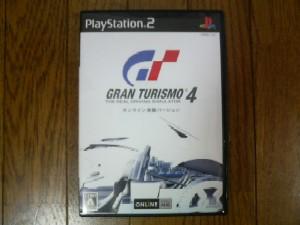GT4_1.jpg