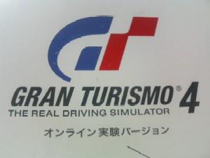 GT4_2.jpg