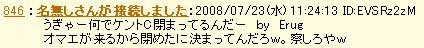 0823-1.jpg