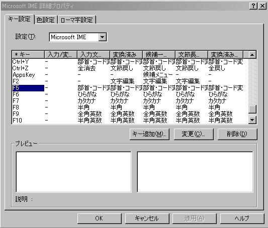 20080907-3.jpg