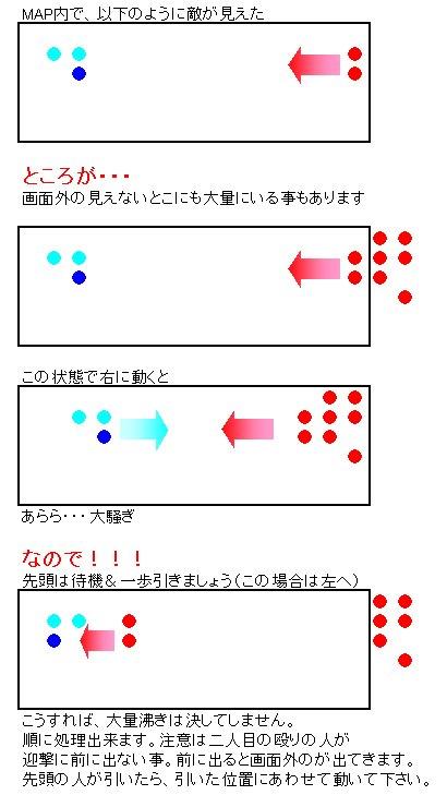 20081014-3.jpg