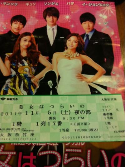iphone_20111106020439.jpg