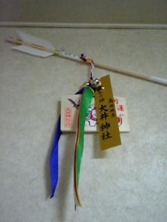 20060105205109