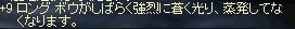 +9LB.jpg