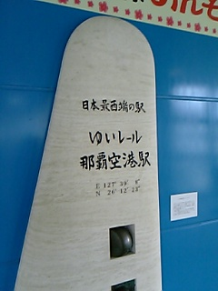 20051116130009