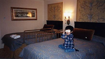 am-room 3-2