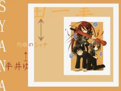 Shakugan_no_Shana-24873.jpg