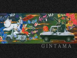 gintama18.jpg