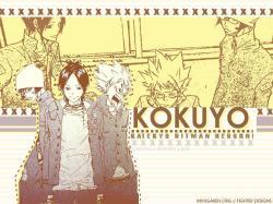 kokuyo_1024768.jpg