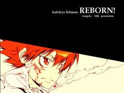 reborn27.jpg