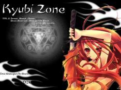 shakugan(kyubi-zone)l.jpg