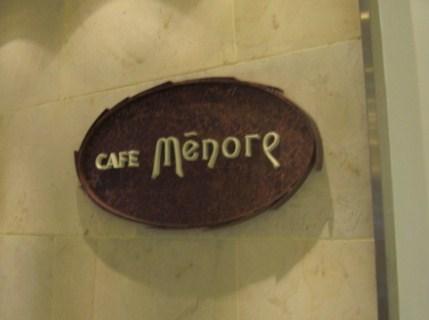 カフェ メノレ