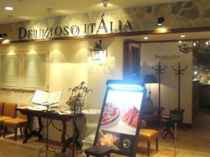 デリツィオーゾ イタリア・エビス トーキョー 名古屋店