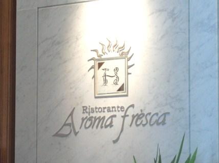アロマフレスカ 名古屋