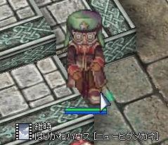 密かに転職(in fenrir)