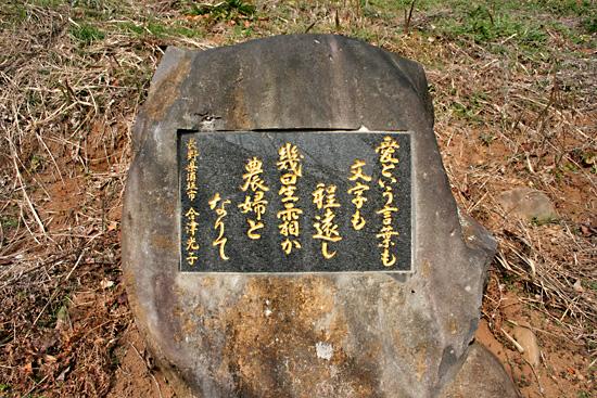 090108inugamidake0052.jpg