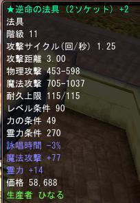 0010-5.jpg