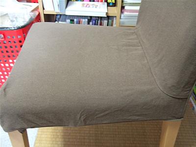 MUJI無印良品ダイニングチェアの座面陥没の修理【香川県高松市