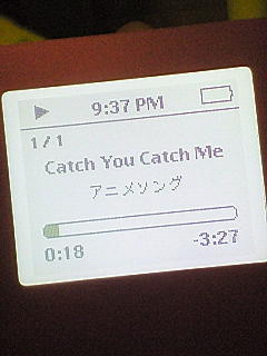 20071119215449