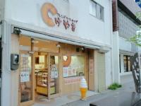 keyaki_2.jpg