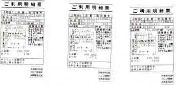 20111020_52.jpg