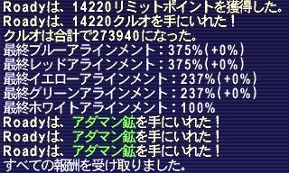 2012012201.jpg