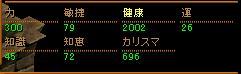 09-05-10red1.jpg
