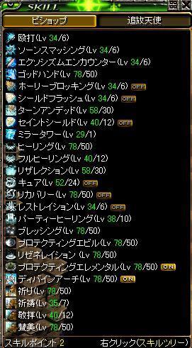 09-05-12red2.jpg