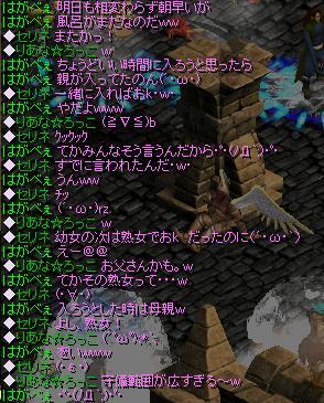 09-05-12red4.jpg
