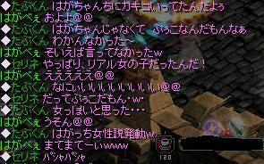 09-05-17red2.jpg