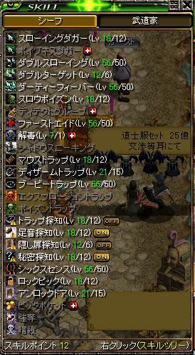 09-05-17red3.jpg