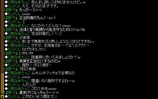 09-05-24red10.jpg