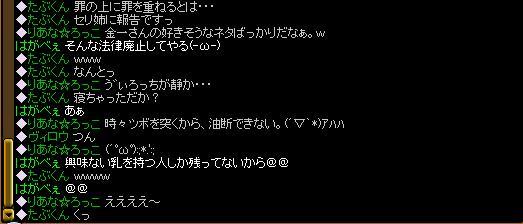 09-05-24red11.jpg