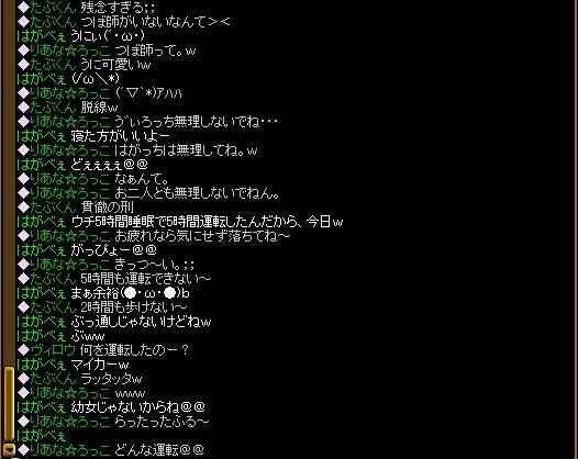 09-05-24red12.jpg