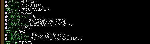 09-05-24red15.jpg