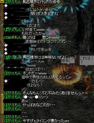 09-05-24red3.jpg