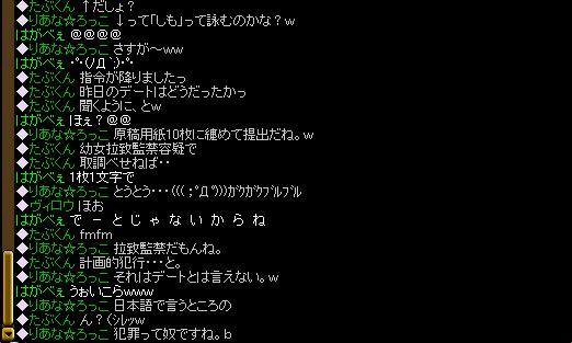 09-05-24red9.jpg