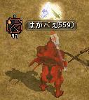 09-05-31red3.jpg
