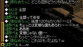 09-05-31red4.jpg