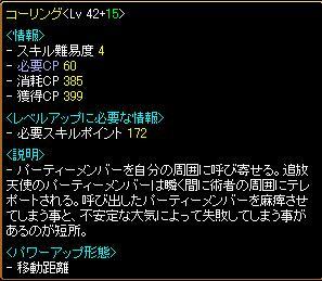 09-06-28red2.jpg