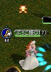 09-06-28red4.jpg