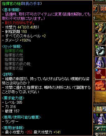 09-07-05red1.jpg