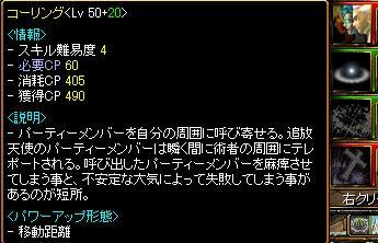 09-07-12red5.jpg