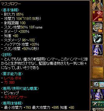 09-07-26red.jpg