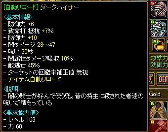 09-08-02red.jpg