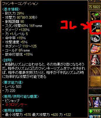 09-08-09red1.jpg